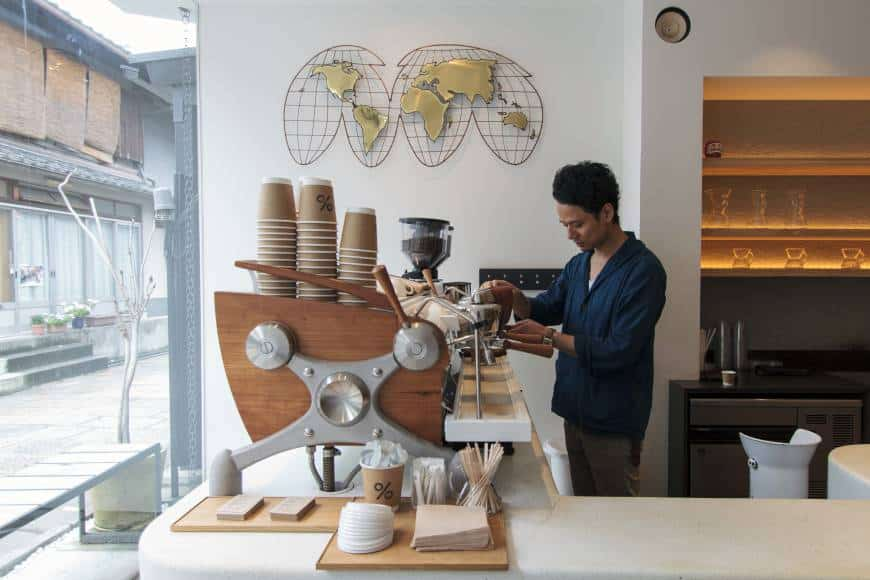 Coffee is taken seriously in places like Kyoto